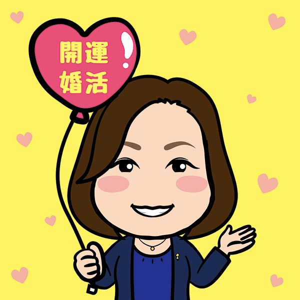 婚活開運カウンセラー