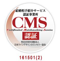 日本ライフデザインカウンセラー協会 CMS認証
