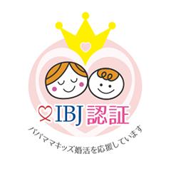 IBJ パパママキッズ婚活