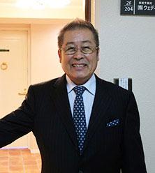 株式会社 ウェディングマーチ 代表取締役 井上武美