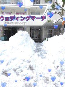 こんな雪の中でも今年最初の成婚カップル誕生しました♡